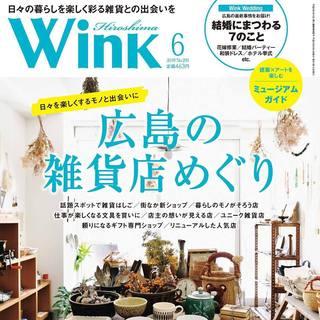 Wink.jpg